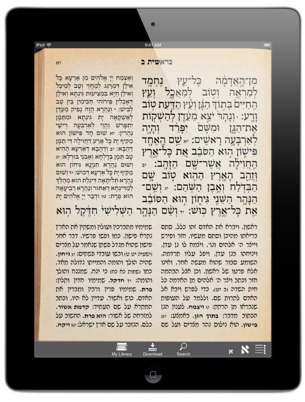 PowerSefer for iPad Screenshot